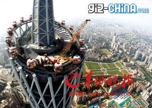 worlds tallest ferris wheel china 300x214 Worlds Tallest Ferris Wheel Opening 1st September in Guangzhou