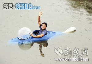 wuhan homemade submarine