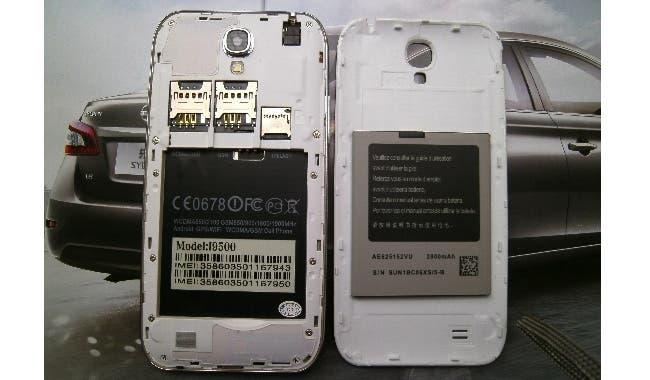 x.ying m faction dual sim phone