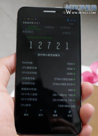 xiaocai g6 benchmarks