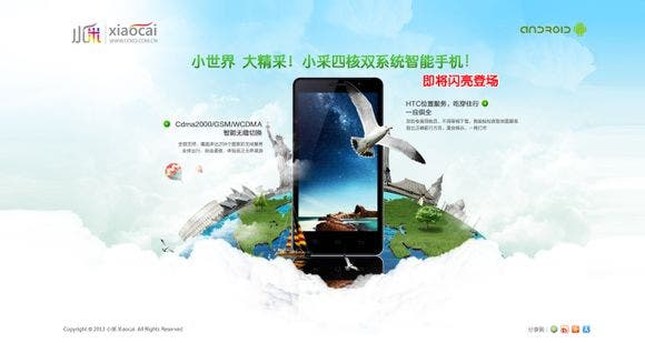 xiaocai g6 specs 5 inch Xiaocai G6 costs just $112 but packs quad core MT6589 and 13MP camera