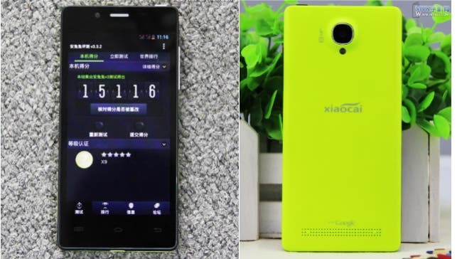 xiaocai x9 antutu Top 5 most anticipated Chinese phones: Summer 2013