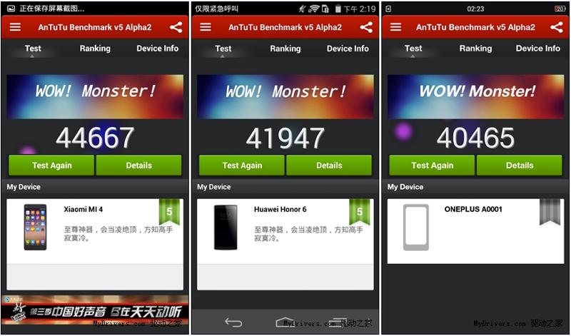 xiaomi Mi4 vs Huawei Honor 5 vs OnePlus One Antutu V5 Benchmarks