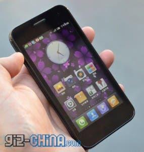 xiaomi android phone beijing
