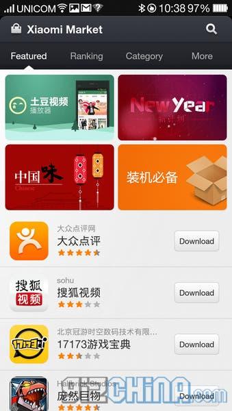xiaomi app market