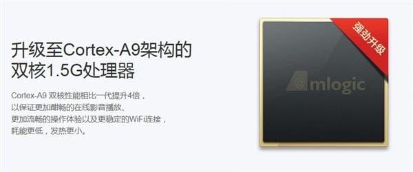 xiaomi box update