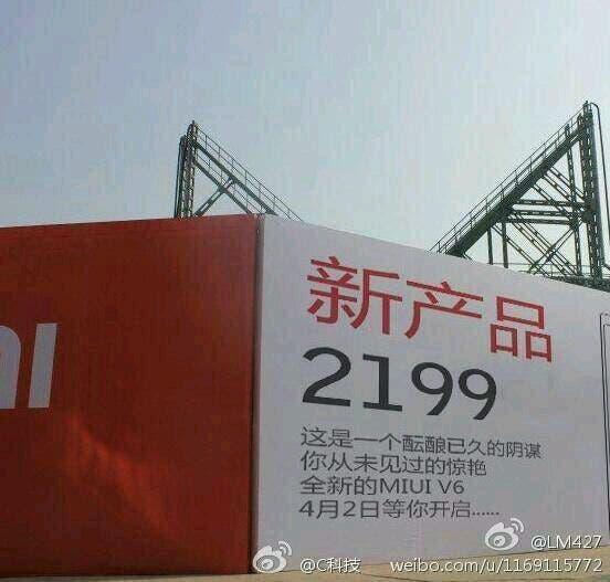 xiaomi flagship leak