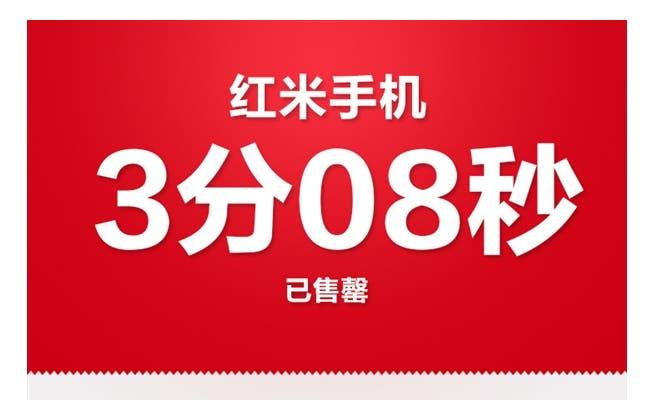 xiaomi hongmi sell out hero