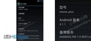 xiaomi m1 android jelly bean update
