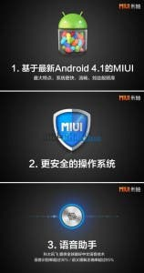 xiaomi m2 android jelly bean 4.1 158x300 Xiaomi M2 launched today! Here is everything you need to know!