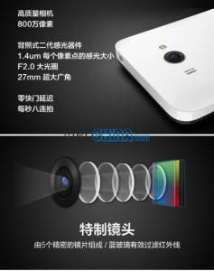xiaomi m2 cameras 237x300 Xiaomi M2 full specification, videos, photos! Everything you need to know!
