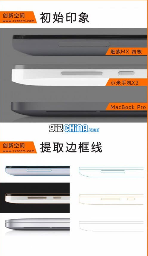 chinese phone brand xiaomi to be sued by apple