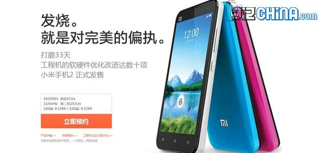 xiaomi m2 pre sale Xiaomi M2 Vs. Google Nexus 4! Which would you buy?