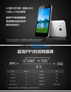 xiaomi m2 screen 234x300 Xiaomi M2 launched today! Here is everything you need to know!