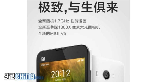 Xiaomi M2S leaked gets Snapdragon 600 and 13 mega-pixel camera updates