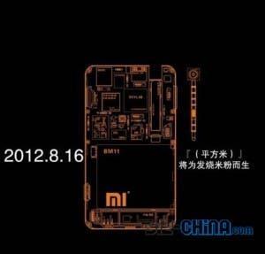 xiaomi mi2 release date