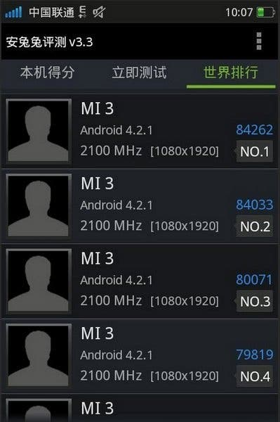xiaomi mi3 antutu leaked Xiaomi Mi3 shows up on Antutu with 2.1Ghz CPU, plus leaked packaging
