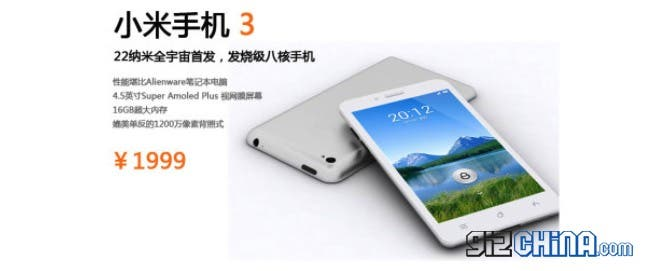 Bonkers Xiaomi Mi3 specs are just too awesome!