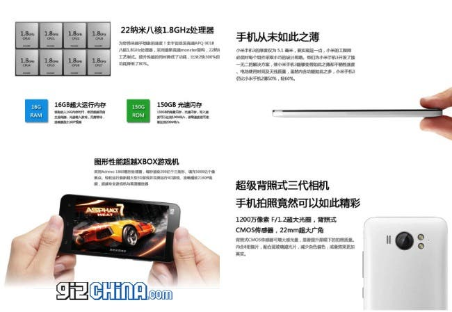 xiaomi mi3 concept specification