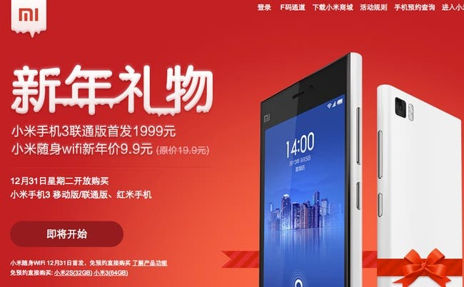 xiaomi mi3 wcdma launch