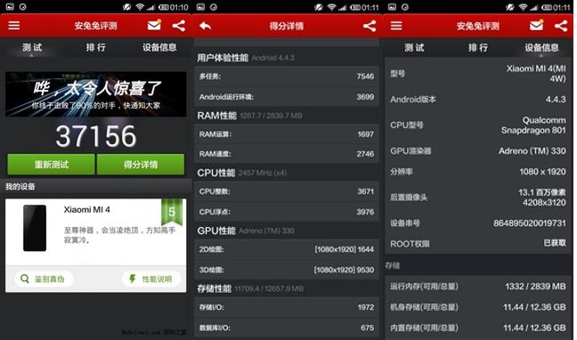 xiaomi mi4 antutu leaked