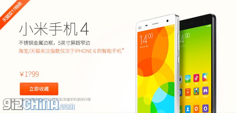 xiaomi mi4 price drop