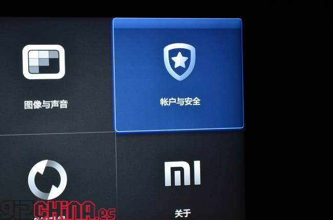 How to root the Xiaomi MiTV - Gizchina com