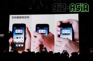 xiaomi mock iphone 4 problems