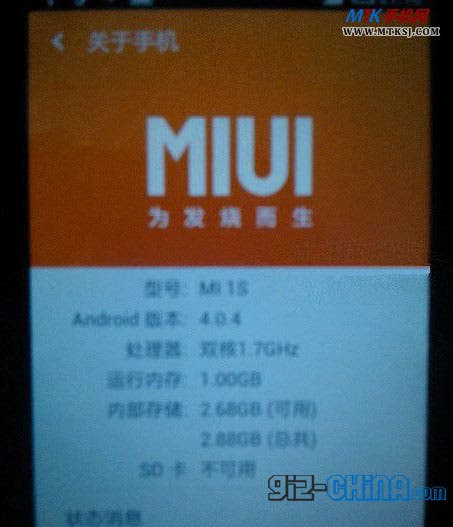 xiaomi m1s leaked chinese phone dual-core