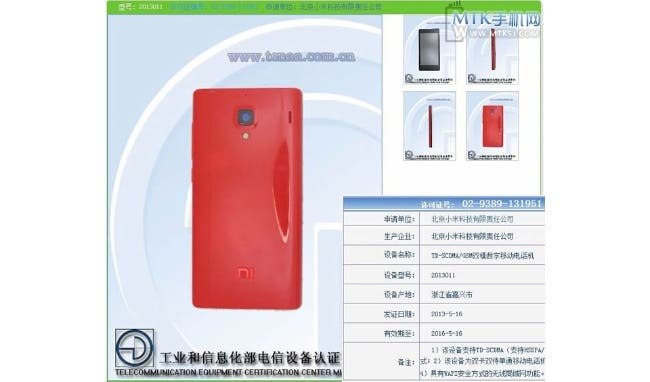 xiaomi red rice21 Top 5 most anticipated Chinese phones: Summer 2013