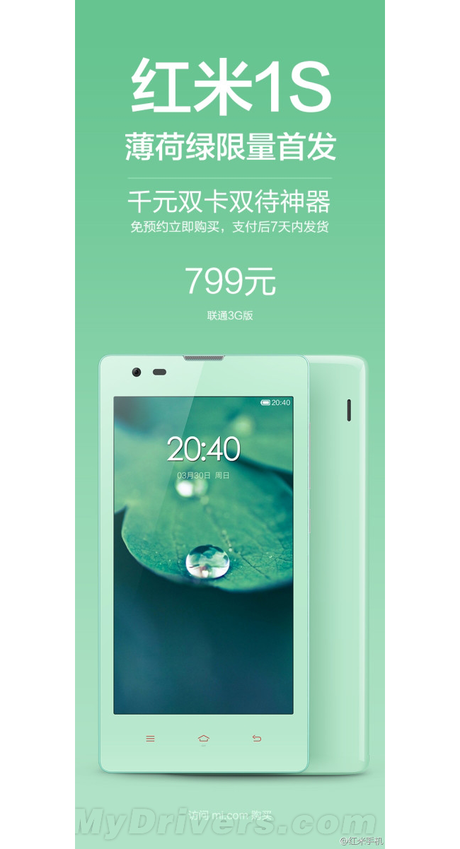 xiaomi redmi mint