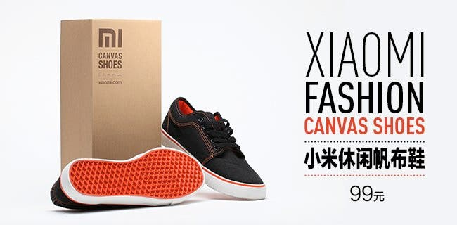 Xiaomi's latest product unboxed! Xiaomi shoes!?
