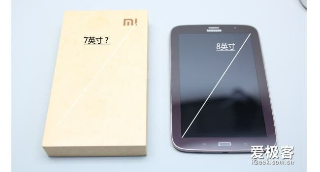 xiaomi tablet invitation