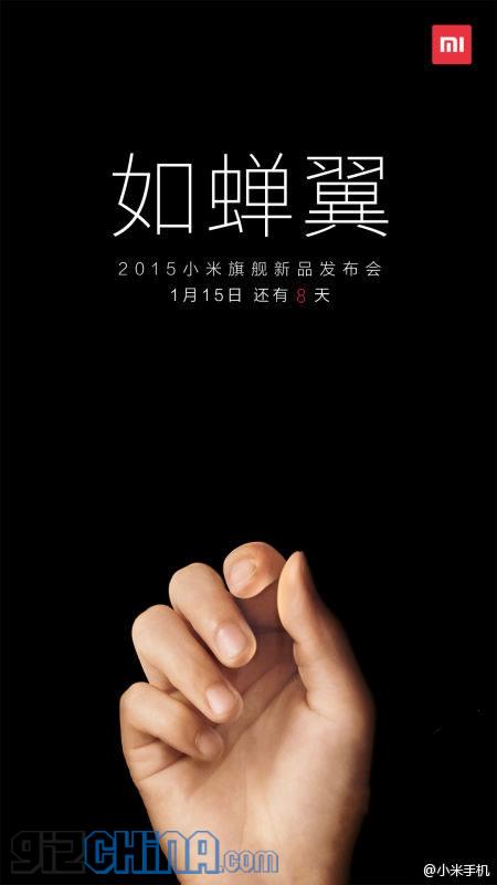 xiaomi launch 2015
