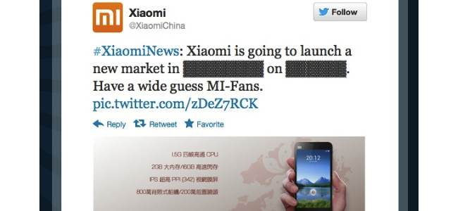 Xiaomi Tweet hints at Hong Kong M2 Launch