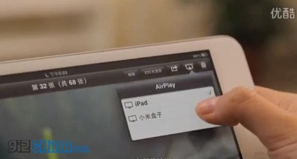 xiaomi tv ipad airplay