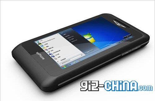 smartphone,windows 7,phone,ITG,iphone,pc,laptop,smartphone,winows 7 smartphone,desktop
