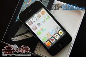zhouphone fake iphone 4 multi taksing
