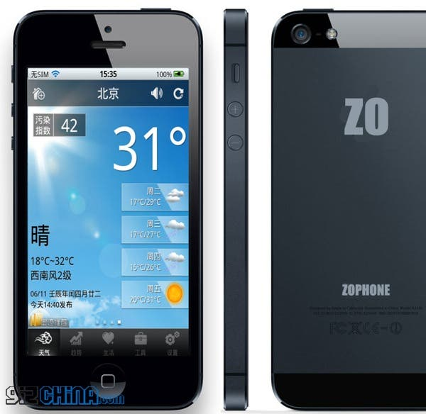 zophone i5 iphone 5 clone specification 4 ZoPhone iPhone 5 clone everything you need to know!