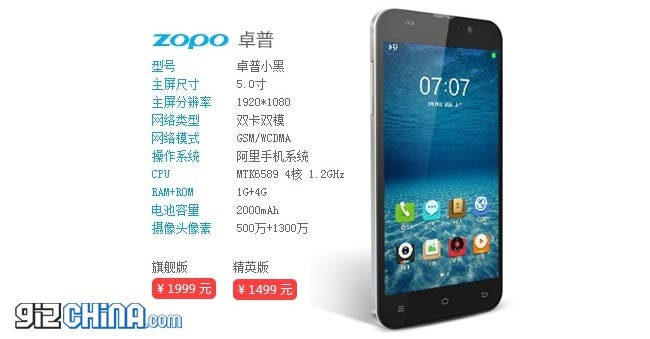 Zopo ZP980 launched with prices starting from $242 in China