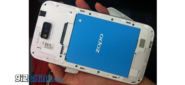 Exclusive first look at the new 5.7 inch Zopo ZP950!