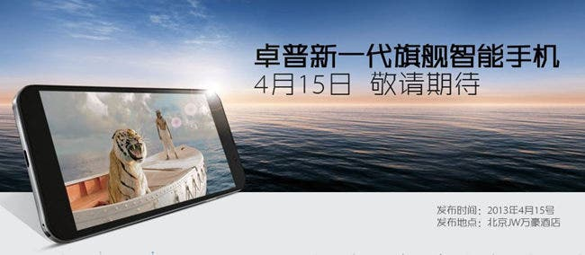 Zopo ZP980 launching April 15th priced at $320 in China