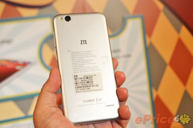 zte blade s6 rom Android version OCD