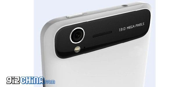 ZTE Grand S will get Nubia Z5 level spec in a thinner body at a lower price!