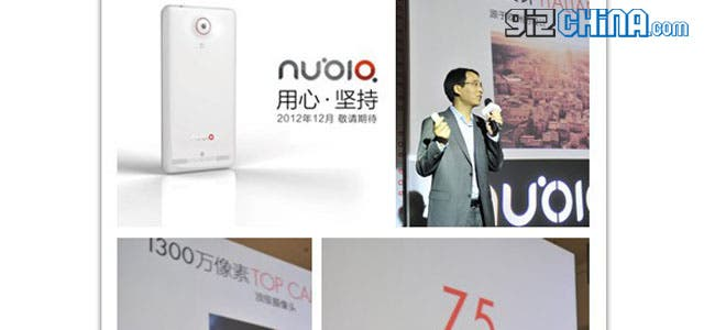 ZTE's Nubia brand launched to take on Oppo Find 5