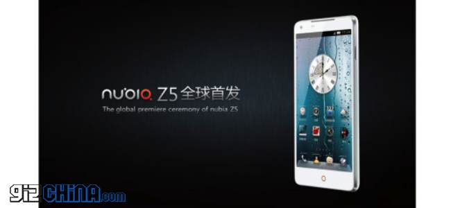 ZTE Nubia Z5 Launch! Pricing and Specification Confirmed! Will cost more than Oppo Find 5!