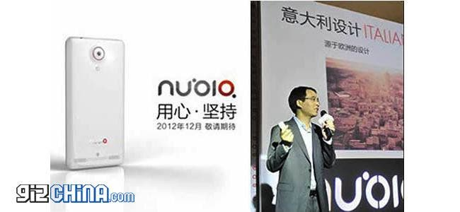 ZTE Nubia Z5 at $400 is another Oppo Find 5 alternative!