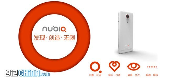 ZTE Nubia Site online launching soon?