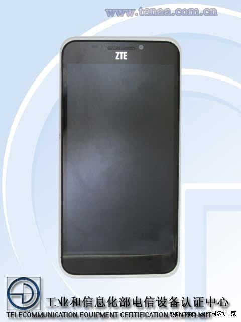 zte red bull snapdragon 800