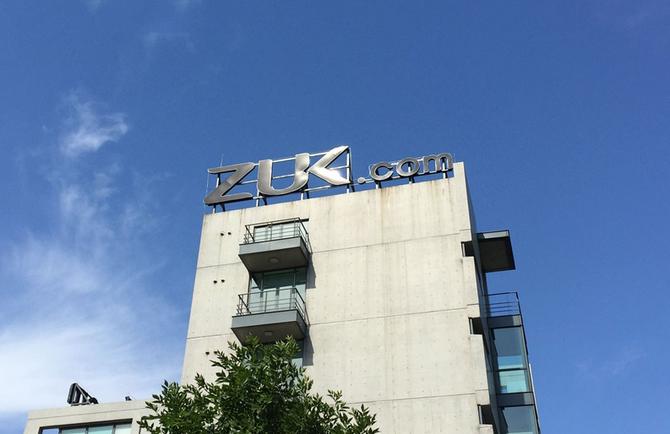zuk office